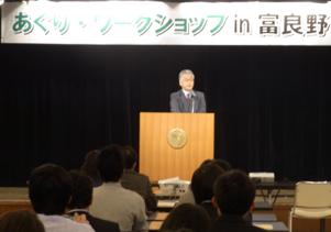 開会の挨拶をする松井支部長